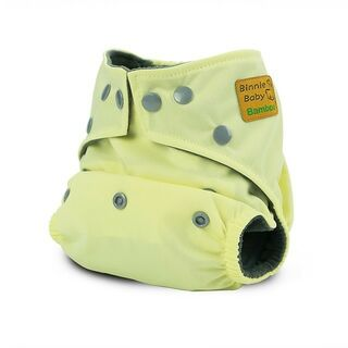Binnie Baby Bamboo Charcoal Nappy - Yellow